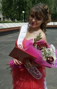 Алена Поплова, 27 сентября , Кулебаки, id12838088