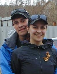 Александра Искакова, 4 января 1989, Излучинск, id90592679