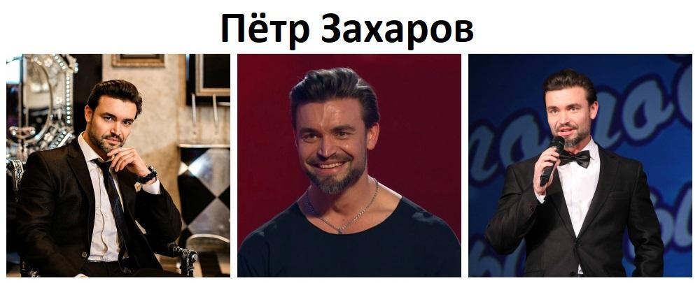 Пётр Захаров победитель шоу Голос 7 перезагрузка фото, видео, инстаграм
