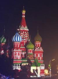Картинки по запросу Вся Москва Тут