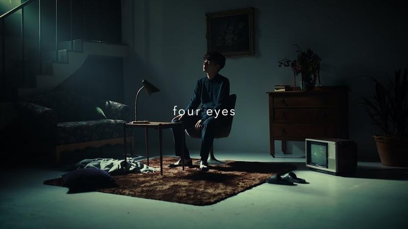 Odol - four eyes