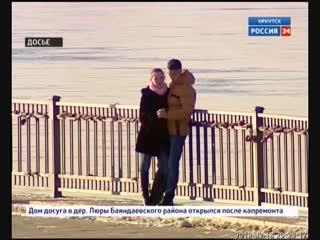 Иркутская область поднялась 68 позицию в рейтинге качества жизни