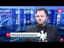 W. Tumanowicz o hipokryzji PIS-u!