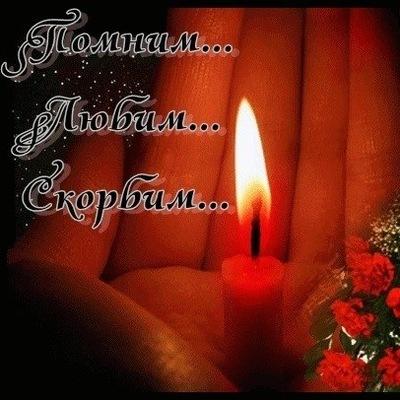 Эанна Конкина, 13 февраля 1989, Москва, id73196025