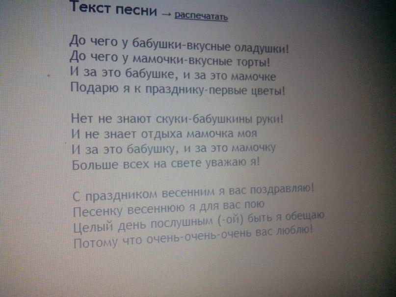 ТЕКСТ ПЕСНИ ДО ЧЕГО У БАБУШКИ ВКУСНЫЕ ОЛАДУШКИ СКАЧАТЬ БЕСПЛАТНО