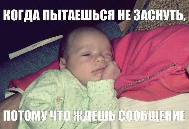 Короче,Вуааххахахахахха)