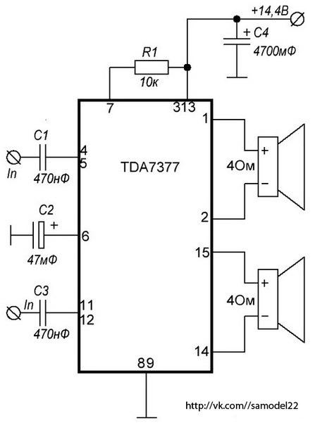 Усилитель на TDA7377 2×30Вт