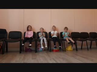Вокал.Младшая группа
