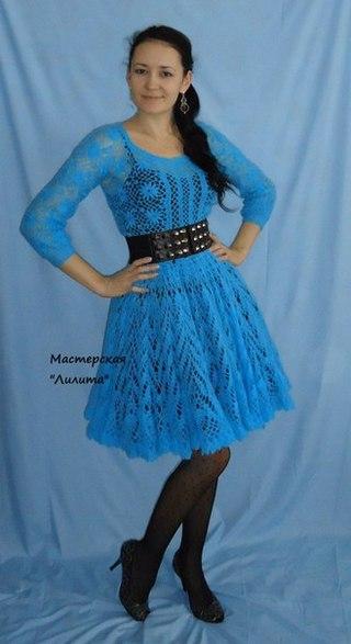 Пышное Платье Крючок 24