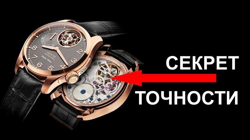 Самые точные часы. Как проверяют точность часов в мастерских