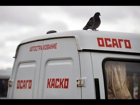 Банк России рассказал оновых тарифах наОСАГО