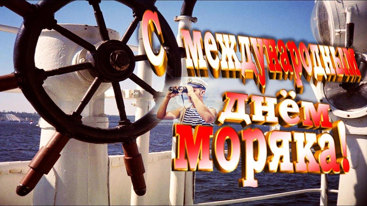 День моряка поздравление проза фото 43