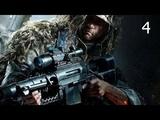 Sniper Ghost Warrior 2 часть 4