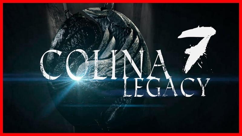 Получили глифу солнце!! ➤ COLINA Legacy 7