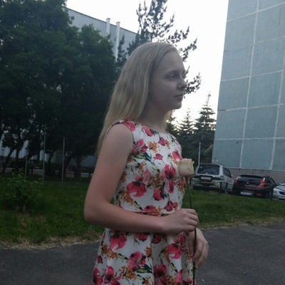 Полина Рябова