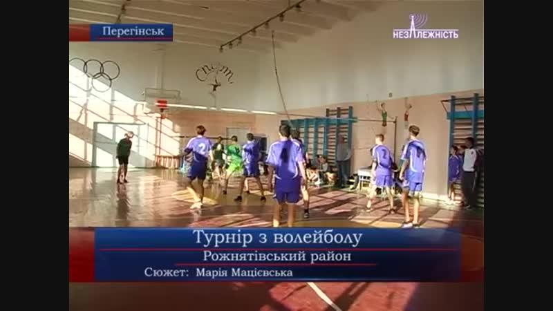 У Перегінську відбувся турнір з волейболу серед старшокласників Рожнятівського р