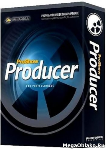 Photodex ProShow Producer 7.0.3527 (2015) PC   RePack & portable by KpoJIuK