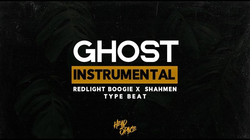 FREE | Redlight Boogie x Shahmen Type Beat | New Rap Instrumental 2019 | HeadSpace prod