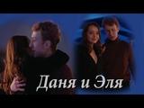 Даня и Эля - BLACK (GAZIROVKA cover) Ивановы-Ивановы