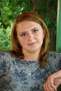 Вика Крит, 12 мая , Харьков, id32159851