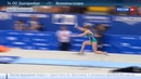 Новости на Россия 24 Афанасьева бронзовый призер в опорном прыжке Мустафина на брусьях