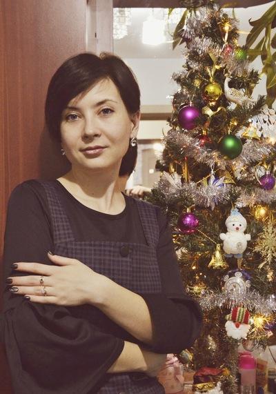 Марина Хан