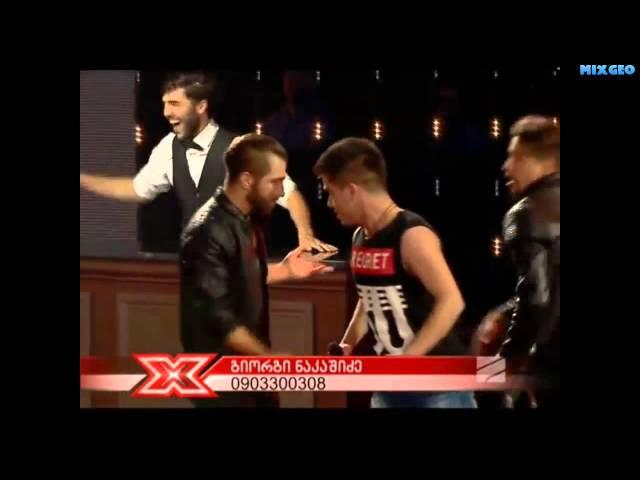 Giorgi Nakashidze | გიორგი ნაკაშიძე | Naxevarfinali | X Factor Georgia