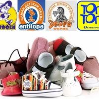 585e3d914 Детская обувь Котофей, Антилопа, Зебра, Топ-топ | ВКонтакте