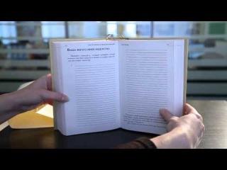 Книги серии «Жемчужины мудрости»: «Сокровища мировой мудрости» и «Большая книга о смысле жизни»