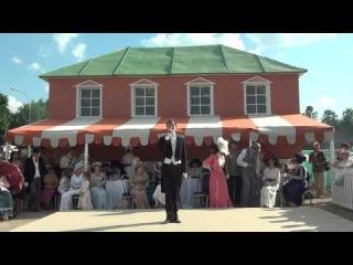 Времена и эпохи 2014 - Аристократия (танцы, показ мод, стихи и песни)