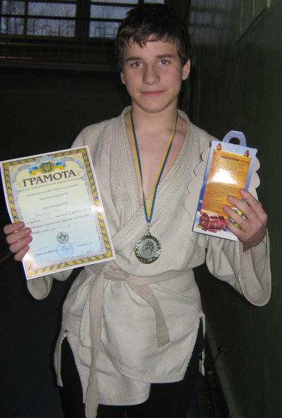 Sasha Prohodec, 13 февраля , Доброполье, id177007752