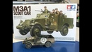Building the New Tamiya M3A1 Scout Car all new tool step by step build.