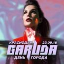 Александра Гаруда фото #11