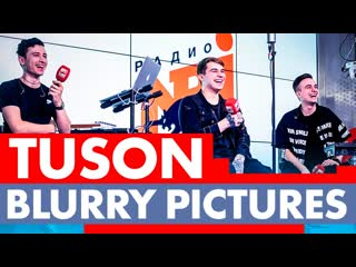 Новые ПЕСНИ: TUSON - BLURRY PICTURES на Радио ENERGY!