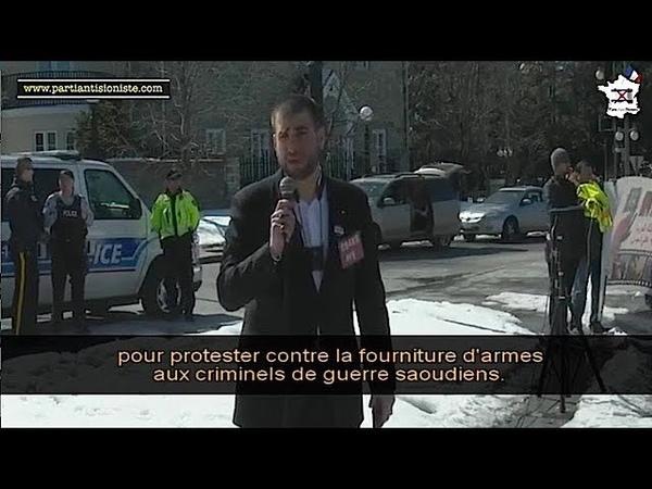 Manifestation contre lArabie saoudite au Canada