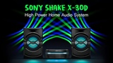 Sony Shake X30D High Power Home Audio System Bluetooth Speaker DJ, Karaoke and Hifi Music System