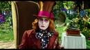 Алиса в Зазеркалье Ровно БЕЗ МИНУТЫ ВРЕМЯ ПИТЬ ЧАЙ ВРЕМЯ лучше НЕ ЗЛИТЬ (фильм по ссылке)
