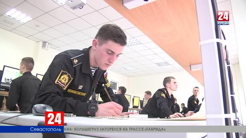 Курсанты Черноморского высшего военно-морского училища имени Нахимова соревновались в штурманской подготовке