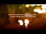 Syntheticsax &amp Vasscon &amp Cherry Bill - Center Of My Heart (Original Mix)
