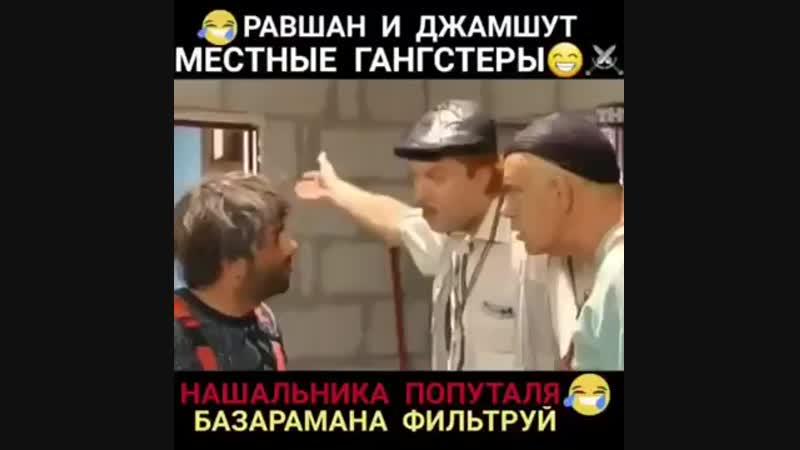 Авторитеты.mp4