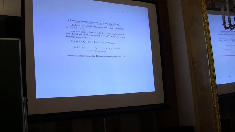 Ю. И. Манин - Колмогоровская сложность как энергия: две статфизические модели в информатике