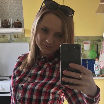 Светлана Радаева