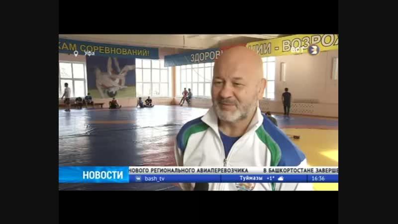 На Всероссийский турнир памяти Владимира Бормана приедут команды из Армении и Казахстана