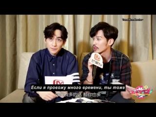 Interview MGTV with Bai Yu & Zhu Yilong RUS SUB