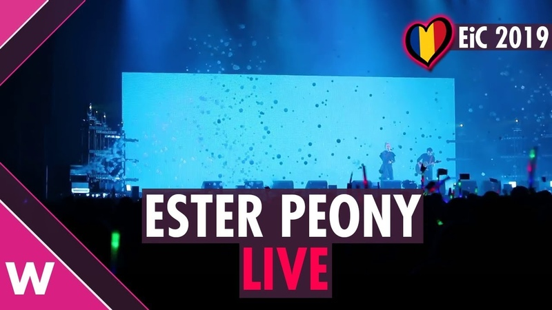 Ester Peony On a Sunday Romania 2019 LIVE @ Eurovision in Concert
