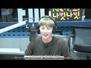 170809 NCT's Night Night Special DJ Taemin talking about Johnny and Ten