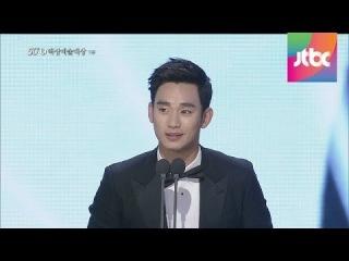 [영화부문] 남자신인상 김수현 / 은밀하게 위대하게 백상예술대상 50회 1부