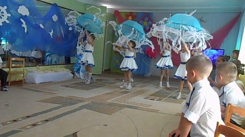 ДОУ № 24 Золушка г Харцызск Танец Медузы Старшая группа Барвинок