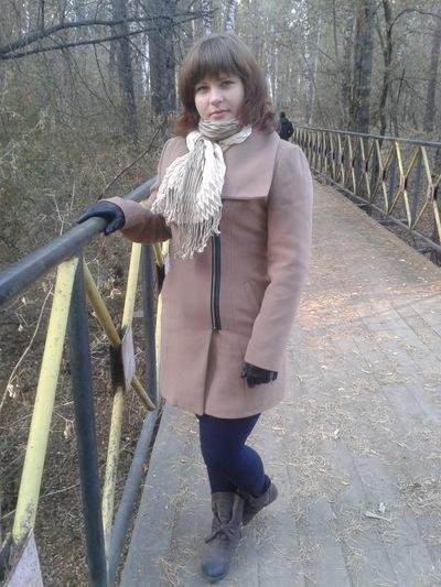 Соня Савина, 14 декабря 1988, Новосибирск, id112366425