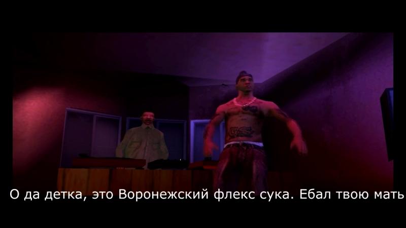 Гастин rap